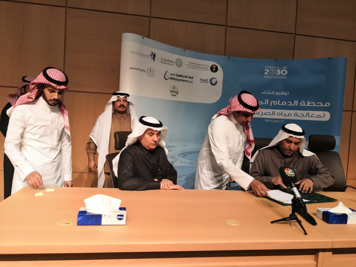 Saudi Arabia signs contract for first independent STP