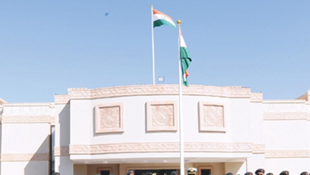 'Pravasi Bharatiya Divas' registration extended