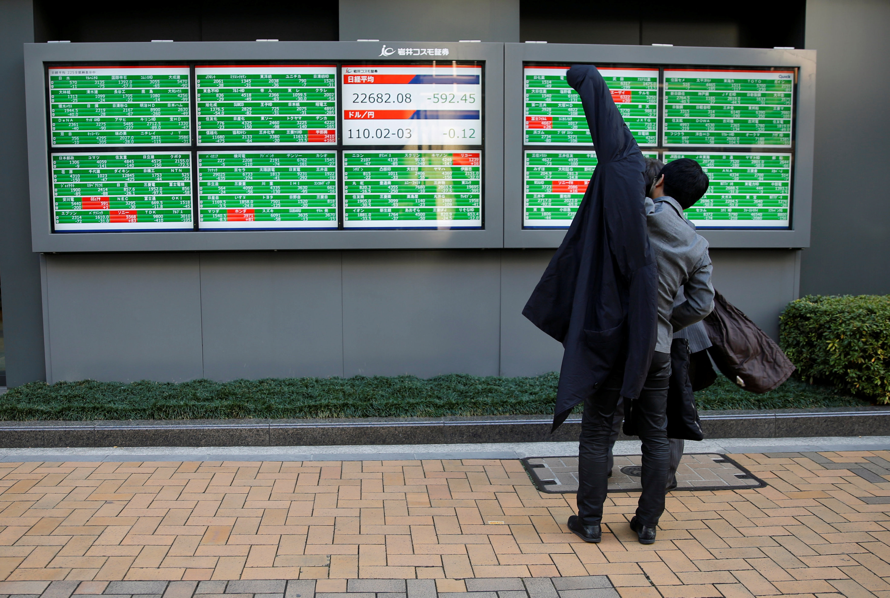 Tokyo stocks end down ahead of US-China talks