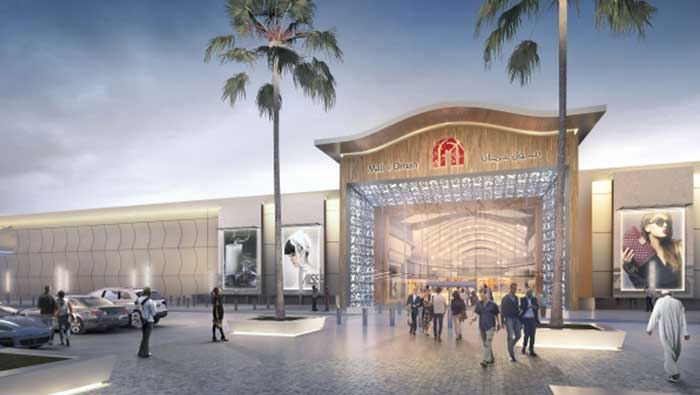 This is when the Mall of Oman is expected to open
