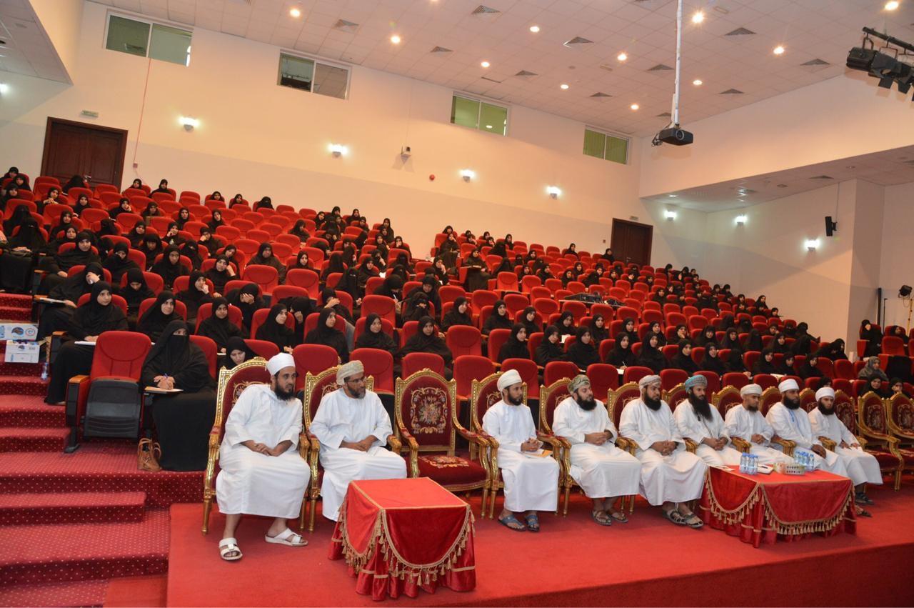 «الأوقاف» تختتم البرنامج الإنمائي لمعلمي القرآن الكريم