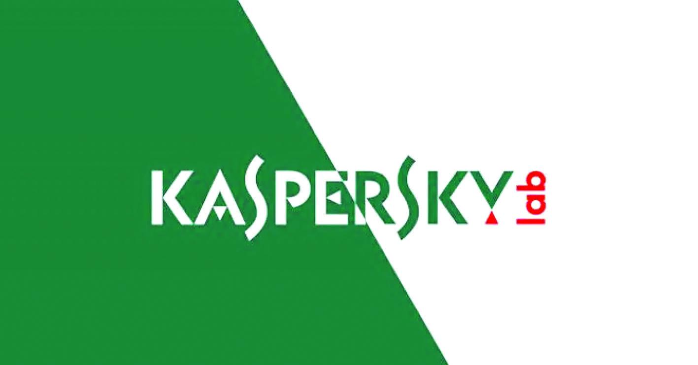 كاسبرسكي لاب تكشف عن ثغرة في «ويندوز» تُستغل لشنّ هجمات إلكترونية