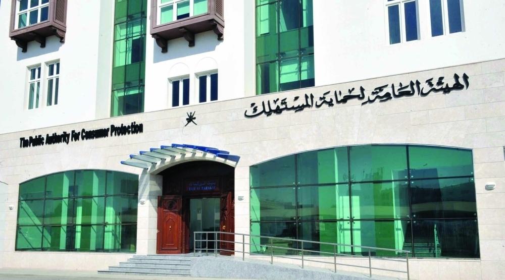 """خلال العام الفائت..أكثر من 93 ألف ريال عماني غرامات مالية بـ""""حماية المستهلك"""""""