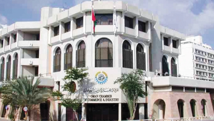 Oman Chamber of Commerce and Industry to mark its 45th anniversary