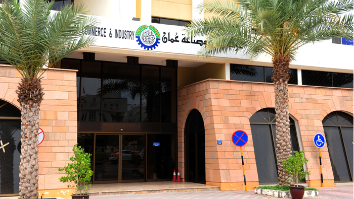 Oman Chamber of Commerce and Industry marks its 45th anniversary