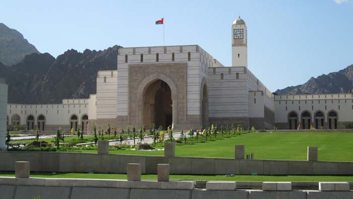 UK House of Lords delegation arrives in Oman