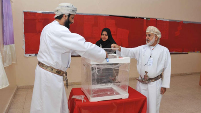 Last date for filing Majlis nominations expires today