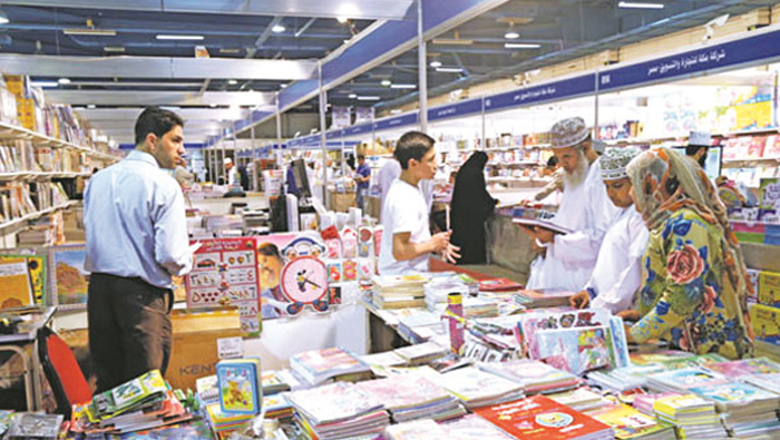 Over 500,000 book titles on display at Muscat Book Fair