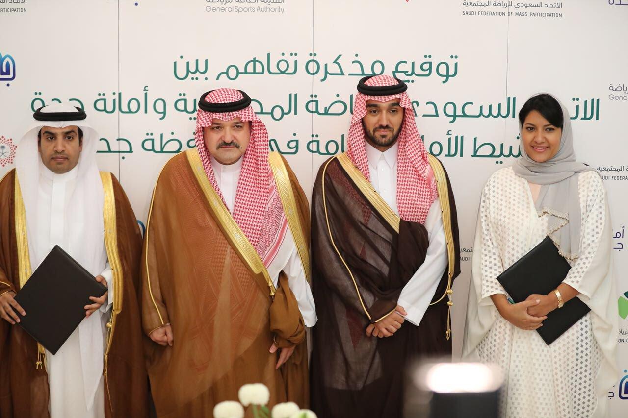This woman has become Saudi Arabia's first female ambassador