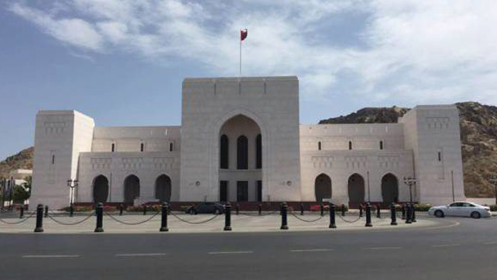 Hermitage Day to be held at National Museum in Oman