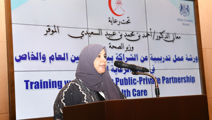 Alternative financing for healthcare sector discussed