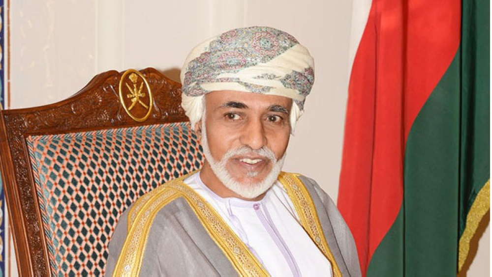 His Majesty the Sultan issues Royal Decree to set up National Centre for Employment