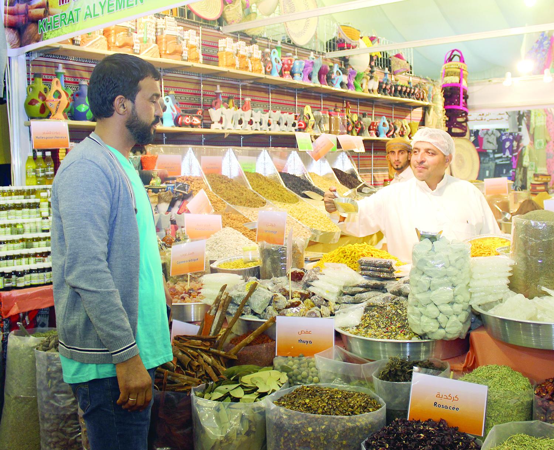 محصول خيرات اليمن يعرض منتجاته