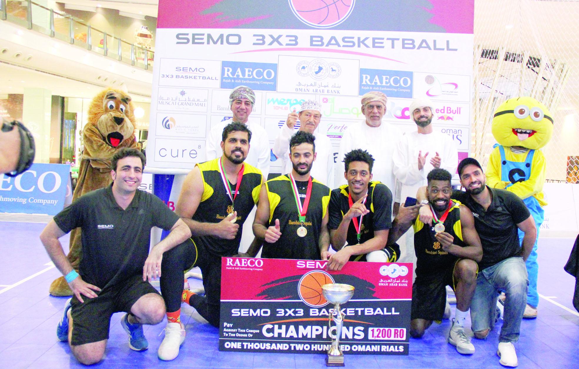 بلغ مجموع جوائزها 2400 ريالاتحاد السلة يتوج الفائزين ببطولة سيمو لكرة السلة 3×3
