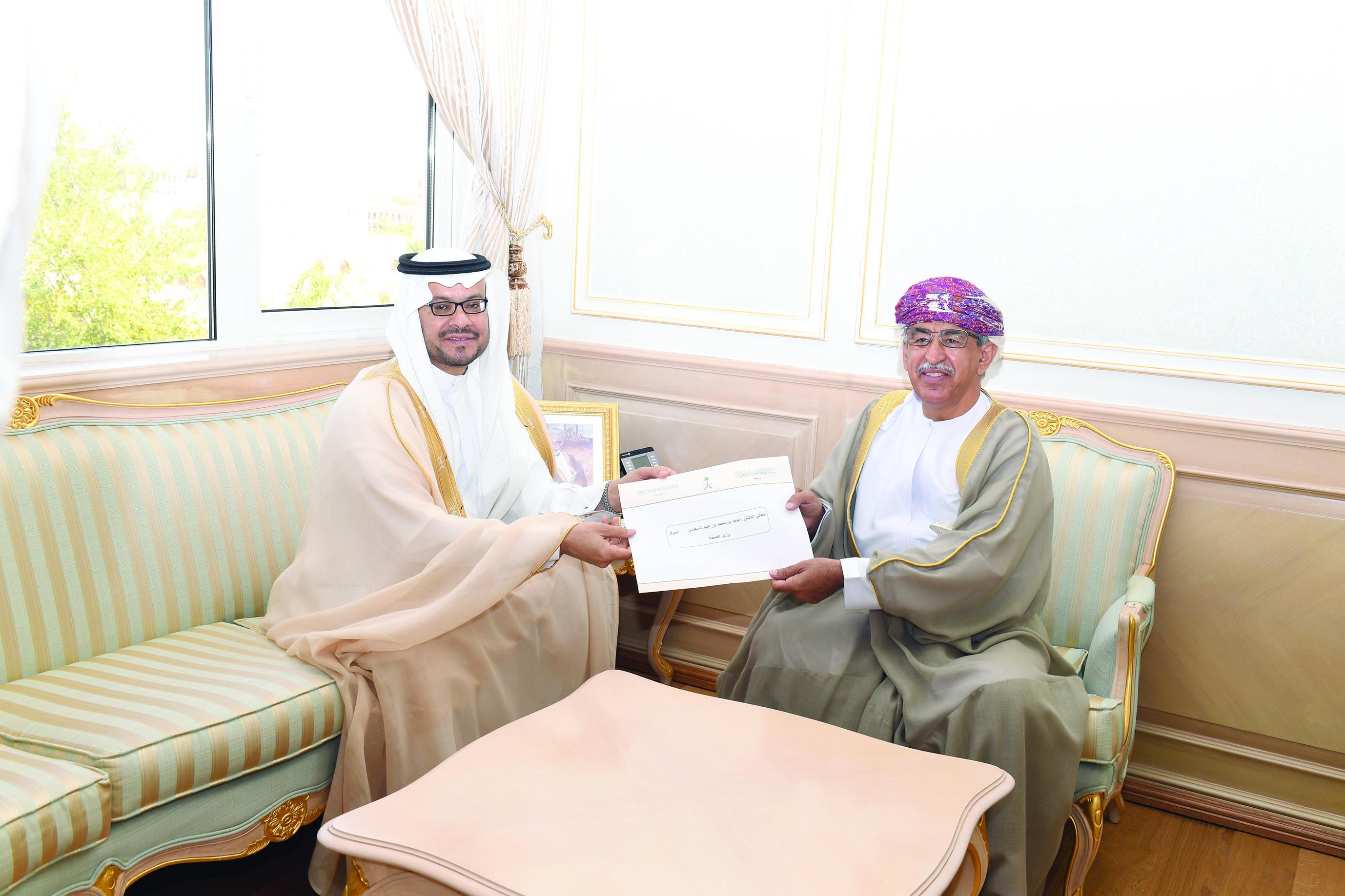 دعوة وزير الصحة لحضور القمة الوزارية لسـلامة المرضى بجدة
