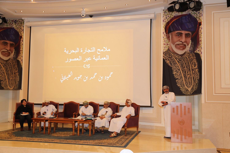 شخصيات تاريخية عمانية مؤثرة عالمياً .. ندوة مجلس البحث العلمي تلقي الضوء على اسهاماتها