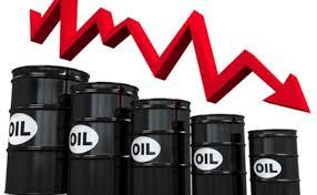 سعر نفط عُمان ينخفض بمقدار 03ر1 دولار أمريكي