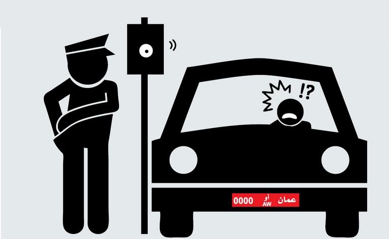 مطاردة غرامات السيارات المستأجرة