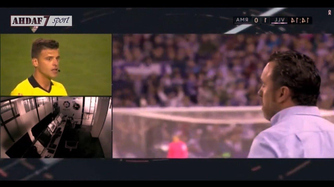 """لماذا كانت غرفة """"الفار"""" فارغة خلال مباراة ريال مدريد وبلد الوليد؟"""