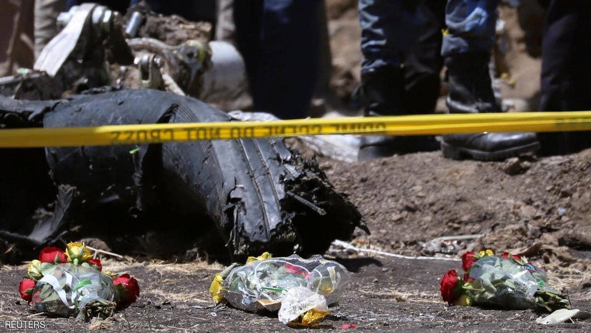 خليجي وعرب ضمن ضحايا الطائرة الأثيوبية المنكوبة