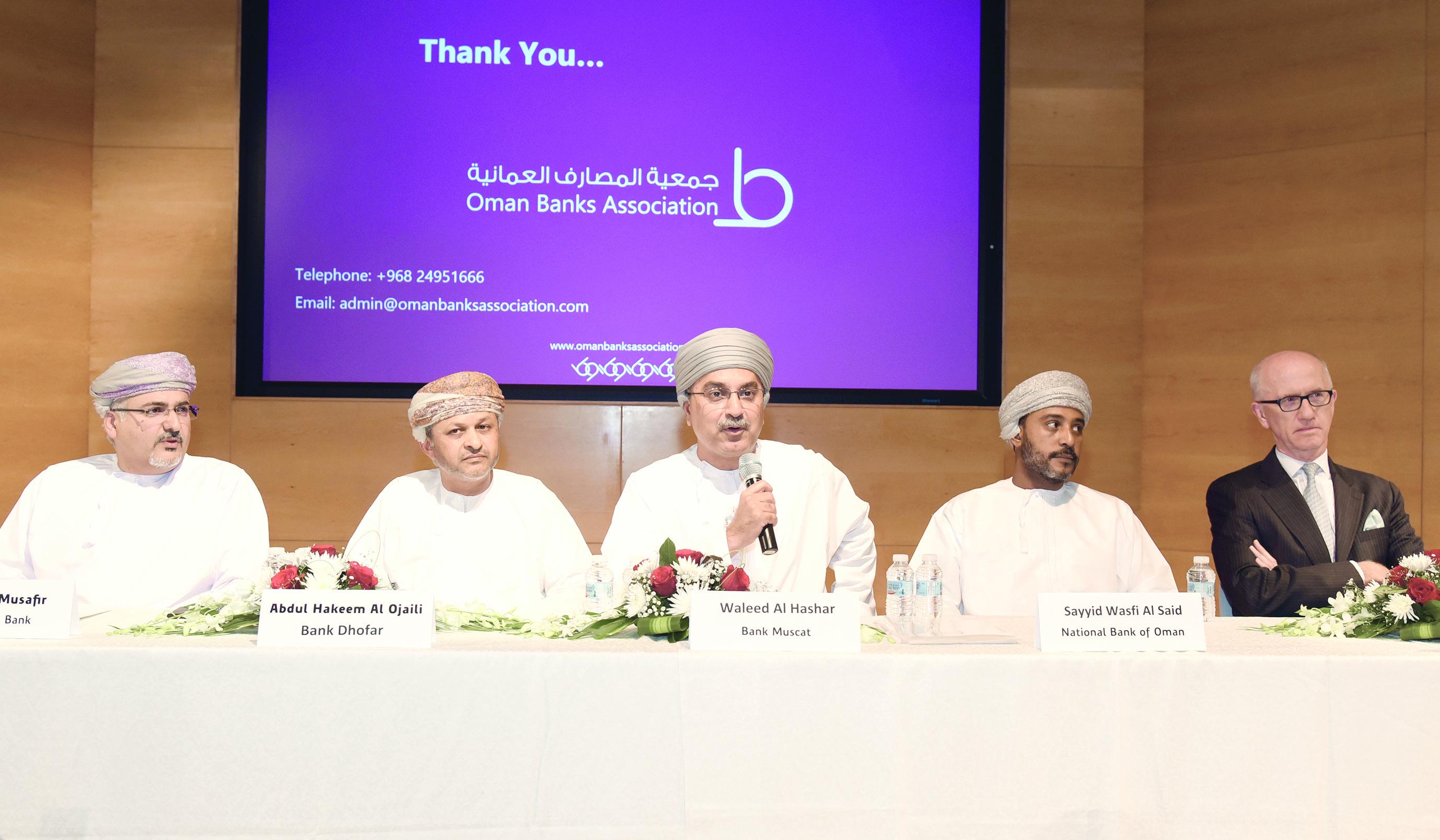 اجتماع الجمعية العمومية لجمعية المصارف العمانية