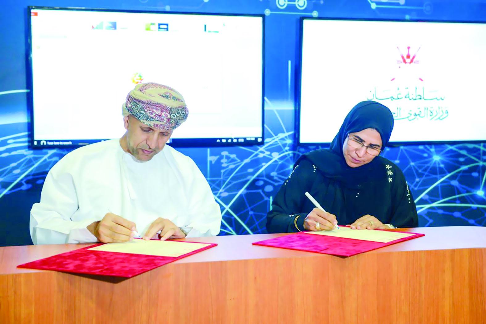 برنامج تعاون بين القوى العاملة و«تقنية المعلومات»
