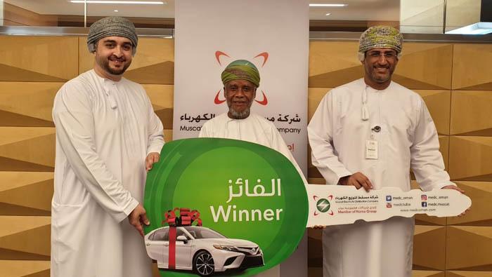 MEDC raffle draw winner announced