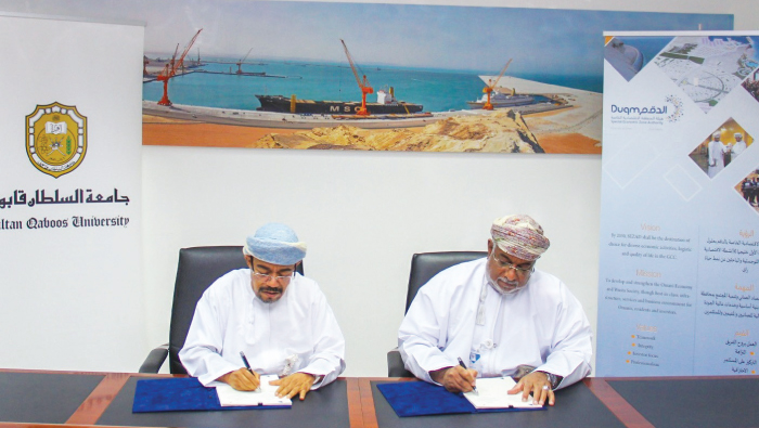 Deal for OMR1mn research labs signed