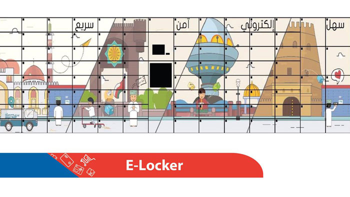 Oman Post's new smart e-Locker to alert you when your parcel arrives