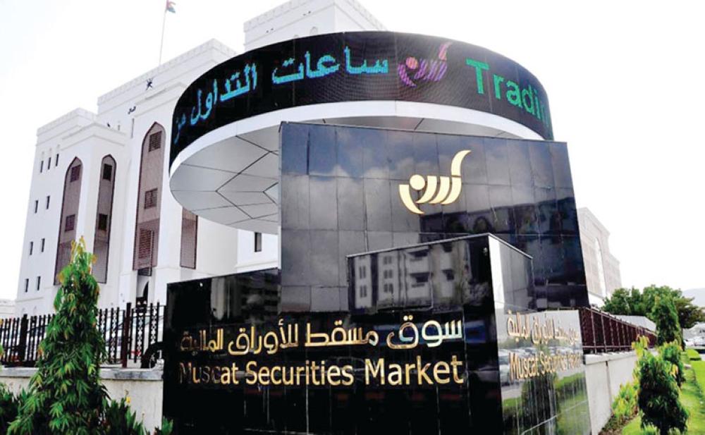 مؤشر سوق مسقط يغلق مرتفعًا بنسبة 37ر0 بالمائة