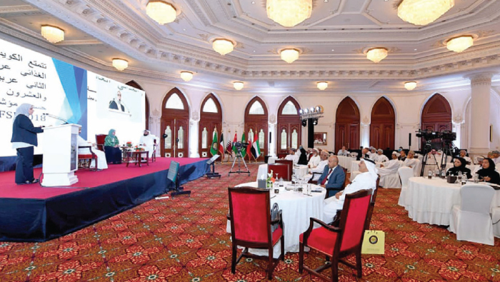 Call to set up centre for food and water security in GCC