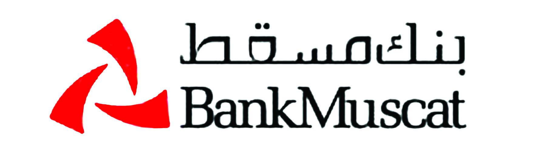 45.80 مليون ريال عماني أرباح بنك مسقطإيرادات الفوائد من الأعمال المصرفية التقليدية وإيرادات التمويل الإسلامي 78.76 مليون ريال عماني