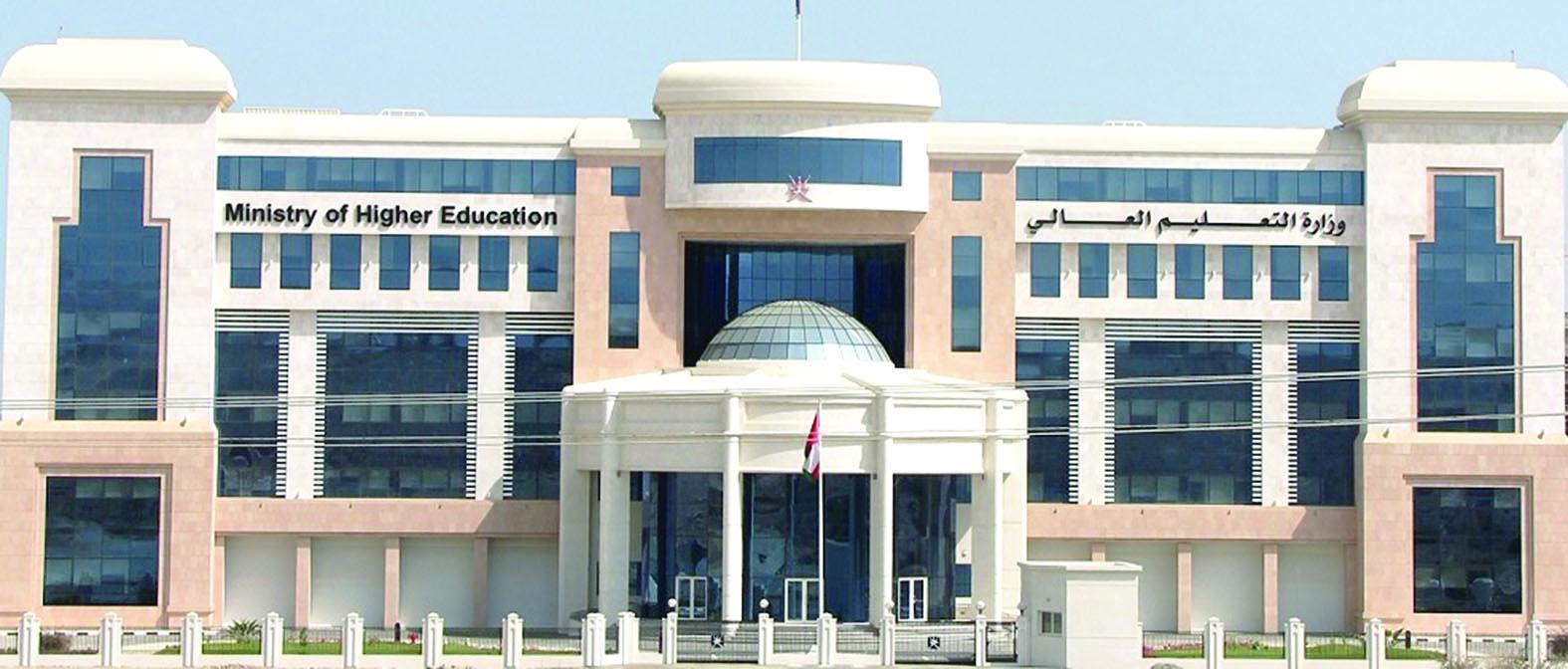 لجنة المعادلة بالتعليم العالي تصدر عددًا من القرارات