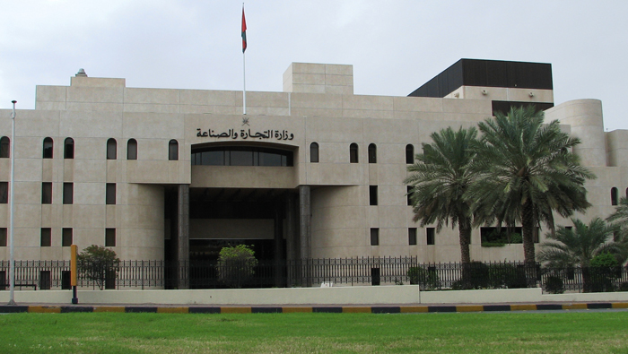 Oman to celebrate World Intellectual Property Day on April 26