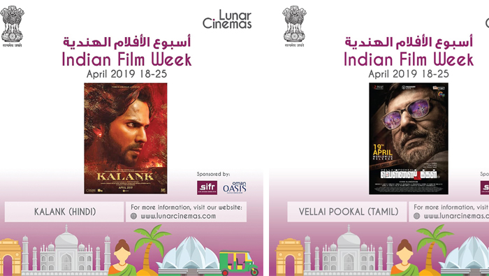 More shows of joint India-Oman films in future