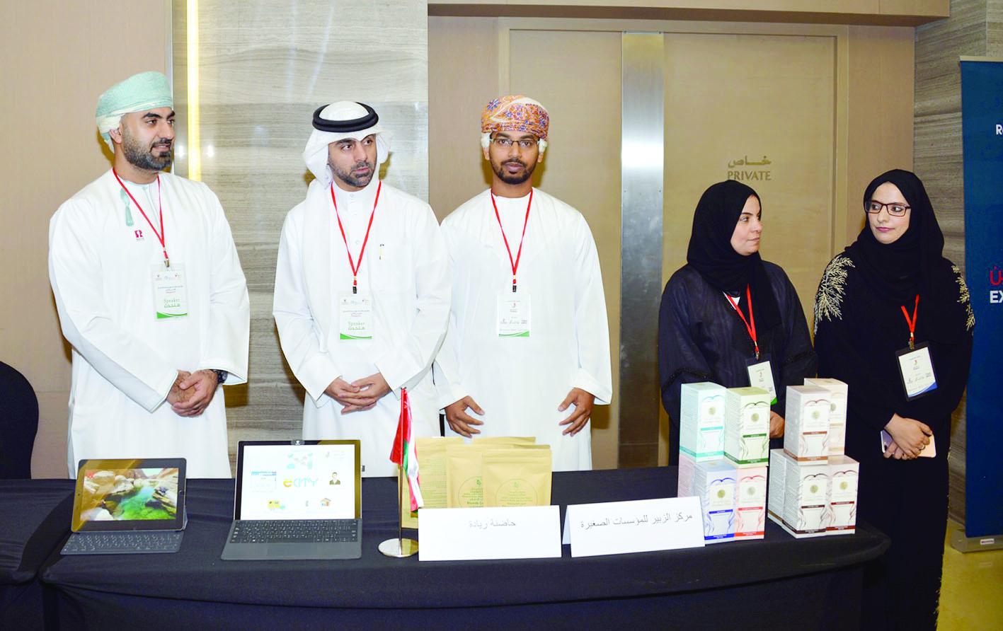 الزبير للمؤسسات الصغيرة يشارك في مؤتمر الأعمال الخليجي بالبحرين