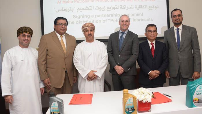 Al Maha signs pact with Petronas