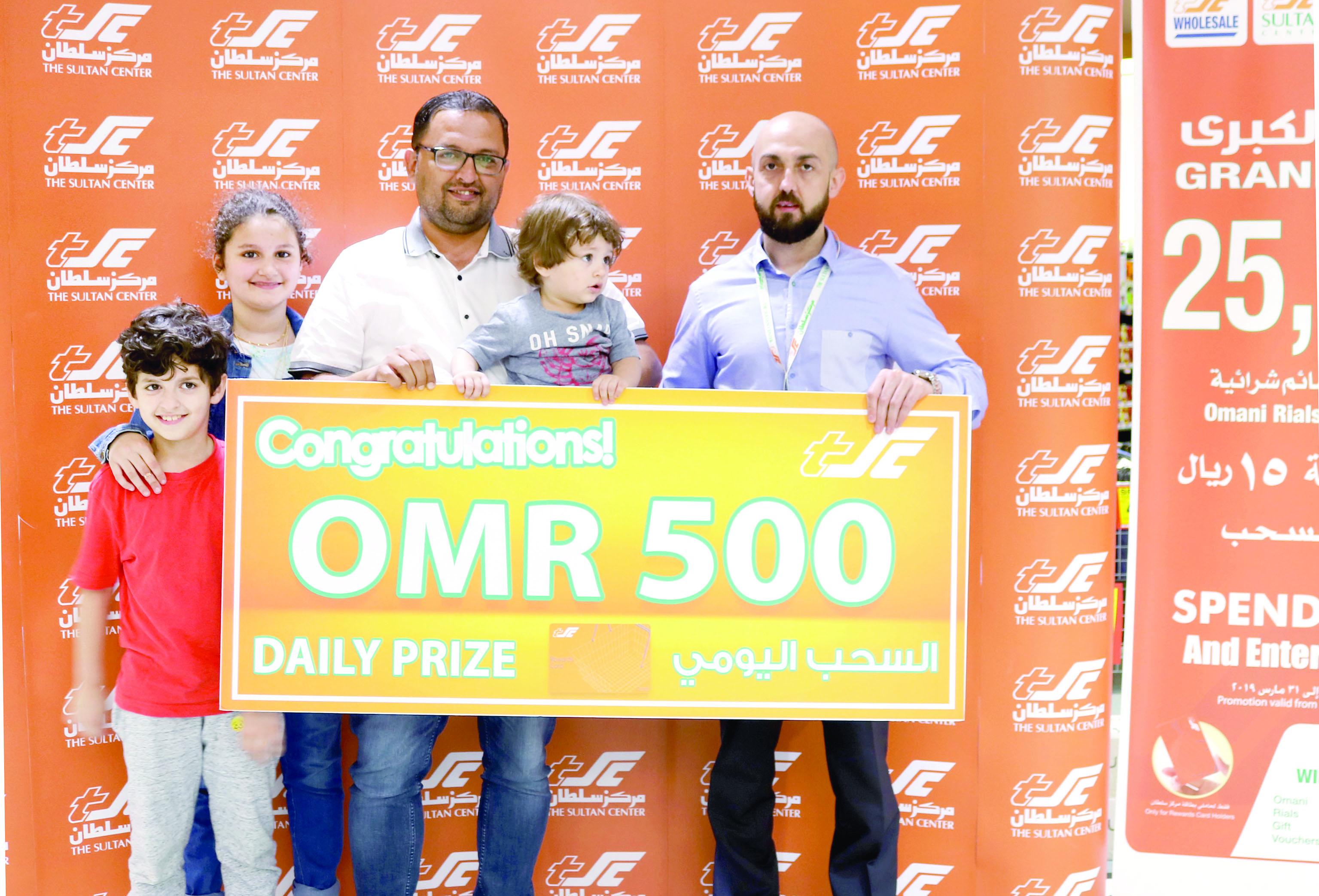 مركز سلطان يعلن أسماء الفائزين بالسحوبات الأسبوعية