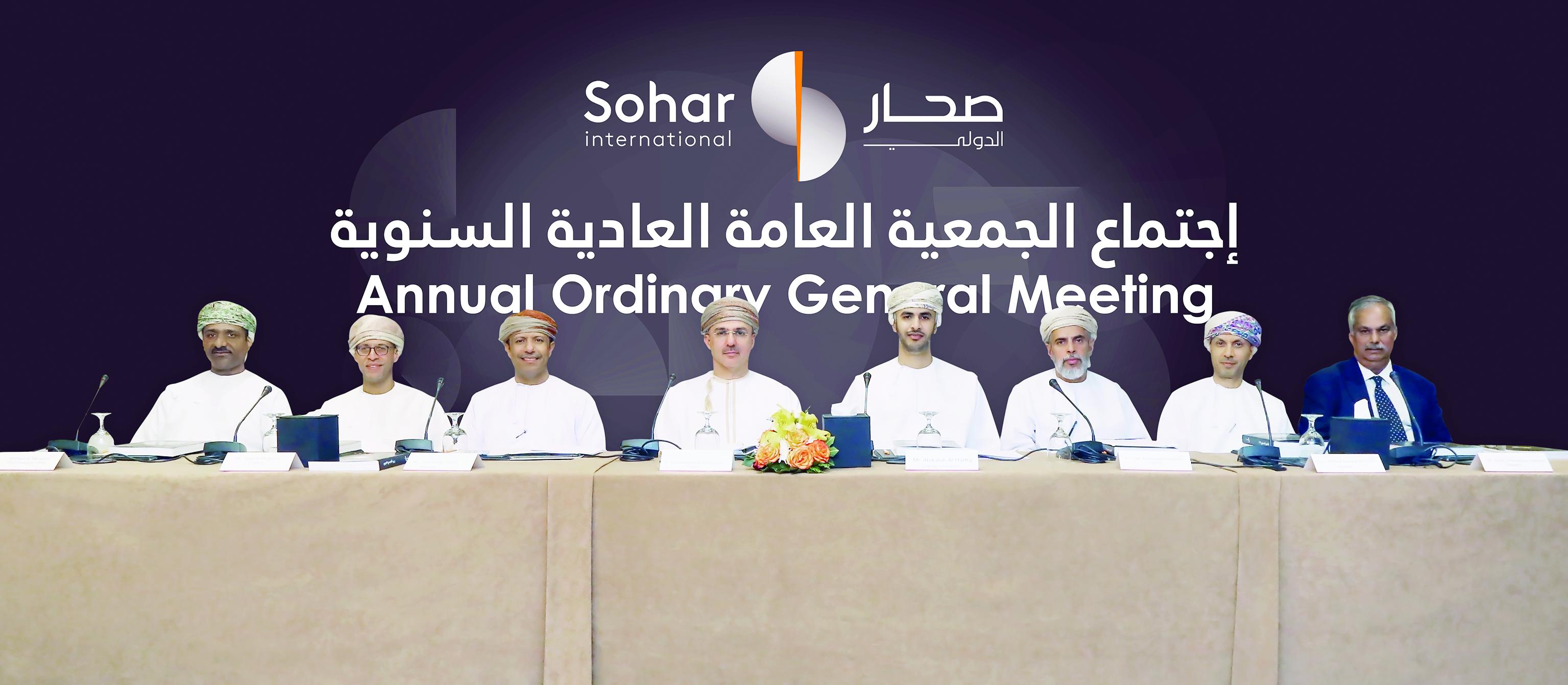 صحار الدولي يعقد اجتماع الجمعية العامة العادية السنوية