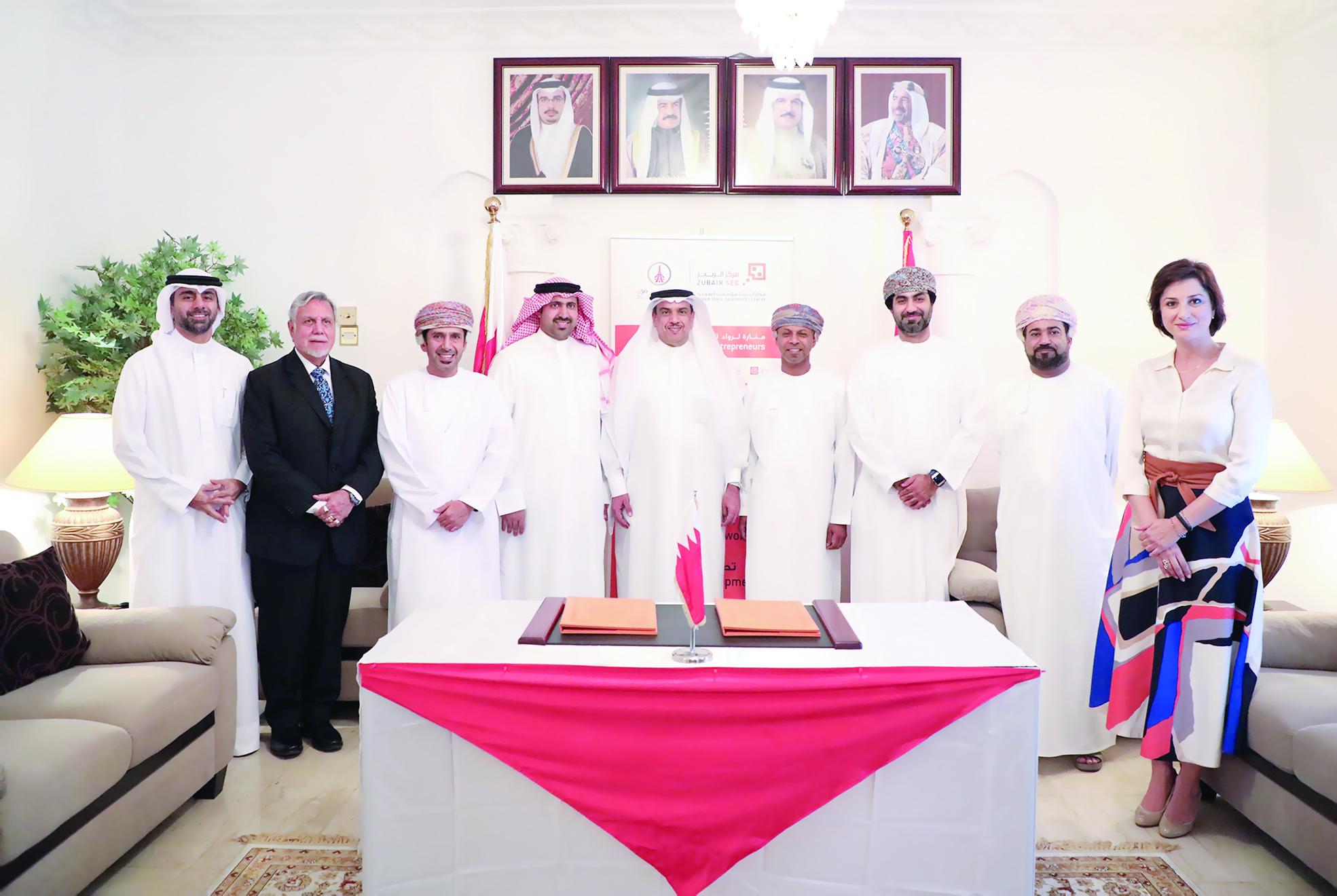 شراكة بين «روف للمغامرات»  وسند للسفريات البحرينية