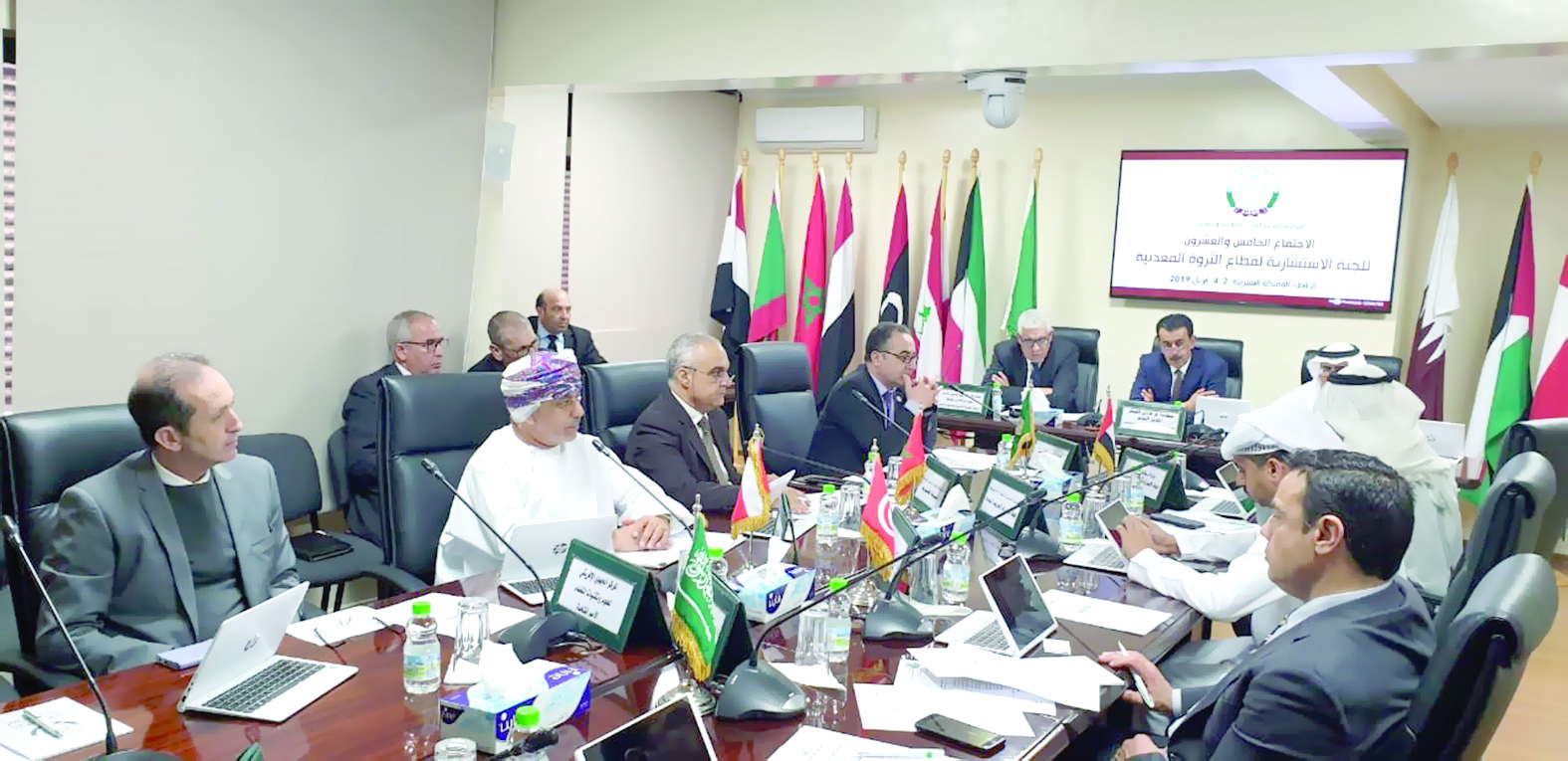 التعدين تشارك باجتماعات اللجنة الاستشارية لقطاع الثروة المعدنية بالرباط
