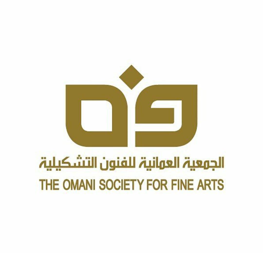 الجمعية العمانية للفنون التشكيليةتقيم ندوة الفنون العربية المعاصرة