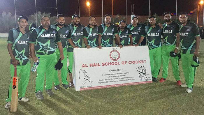 Danube Ramadan cricket quarterfinals to be held tomorrow
