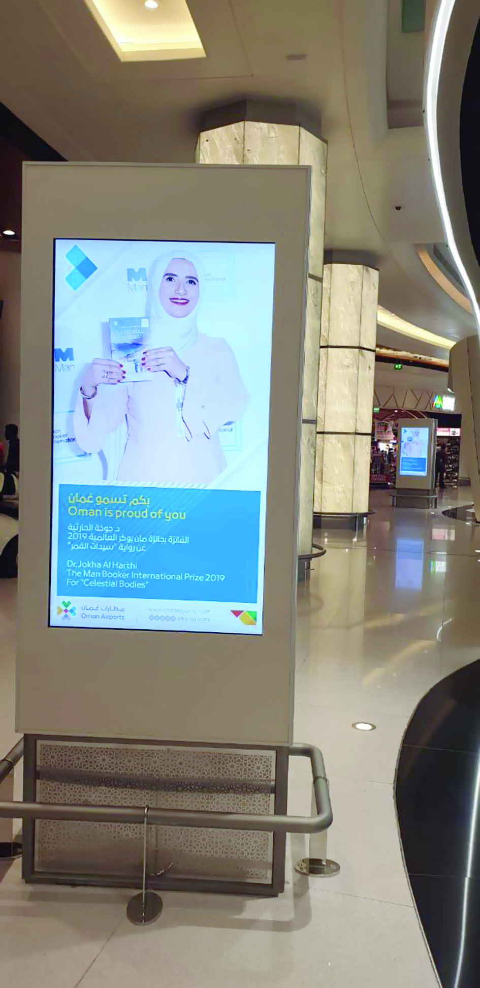 عند وصولها مطار مسقط الدولي  استقبلها حشد من المسؤولين وعائلتها وعدد من الأدباء والكتاب استقبال يليق بالروائية
