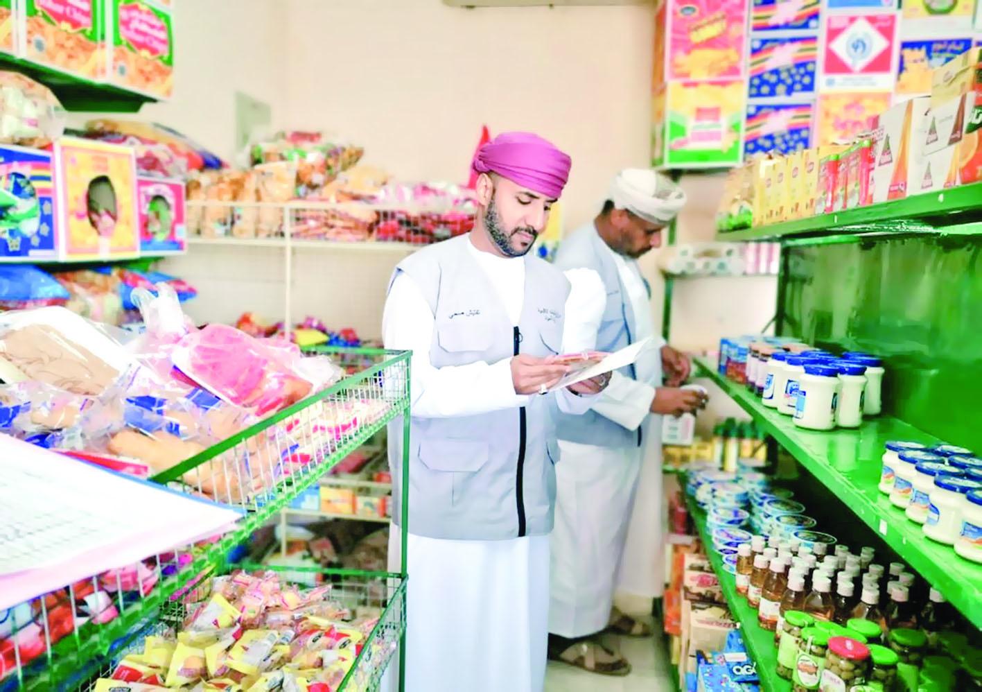 البلديات ترفع وتيرة الاستعداد للعيد