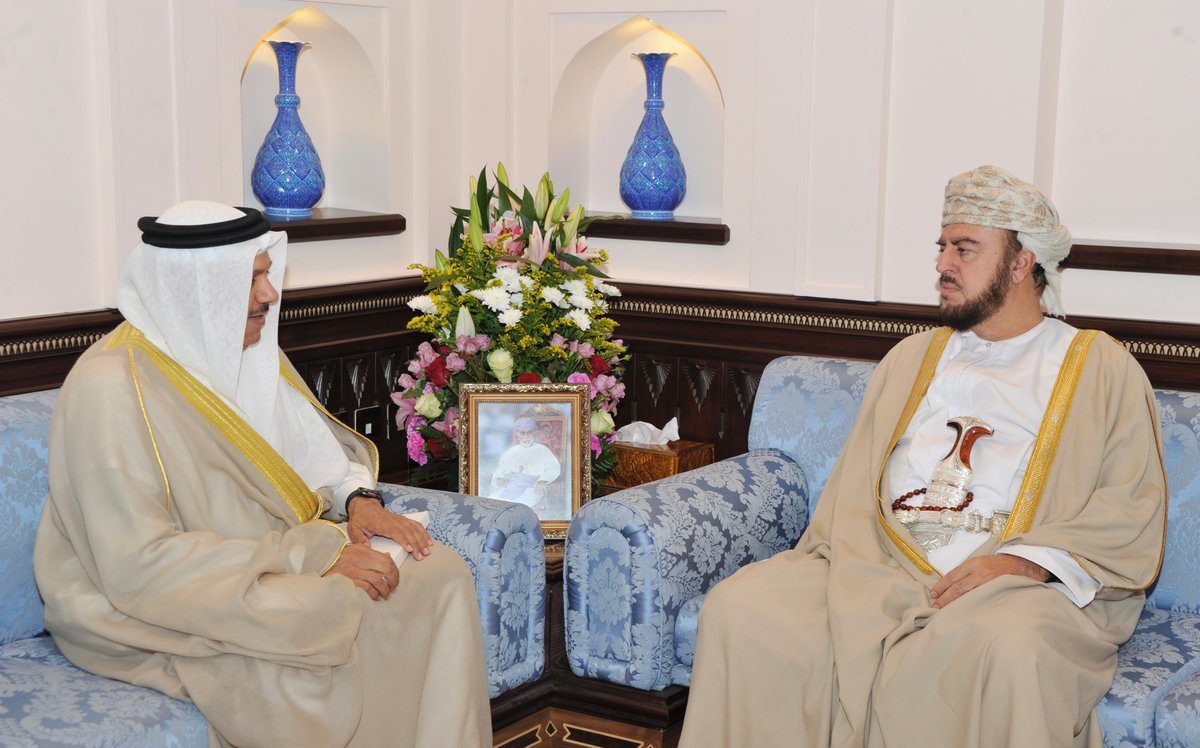 HM receives message from King Salman