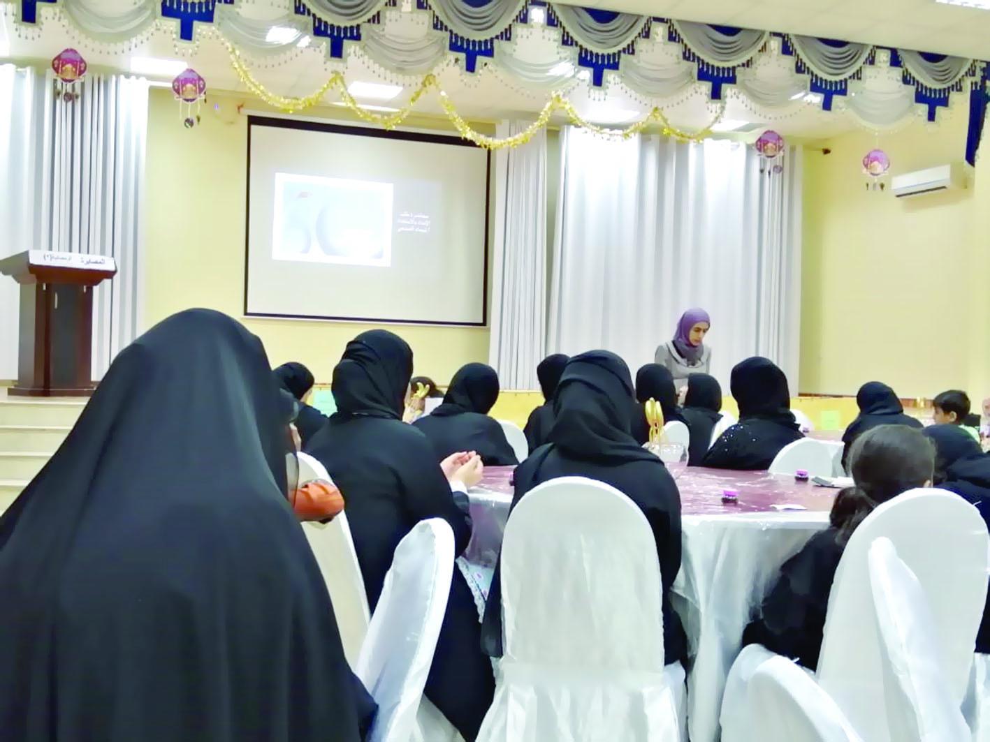 المصابرة الرمضانية بجمعية المرأة بشناص