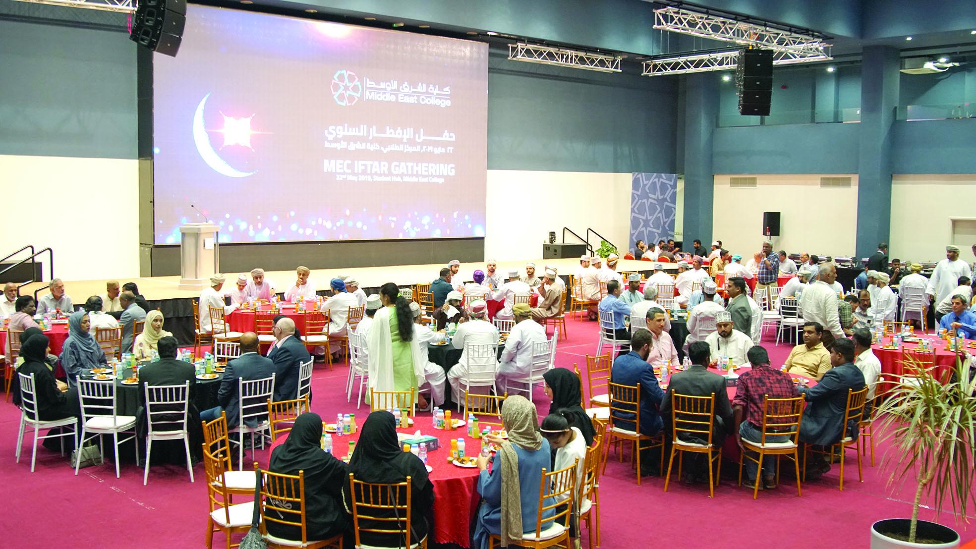 كلية الشرق الأوسط تنظم حفل إفطار