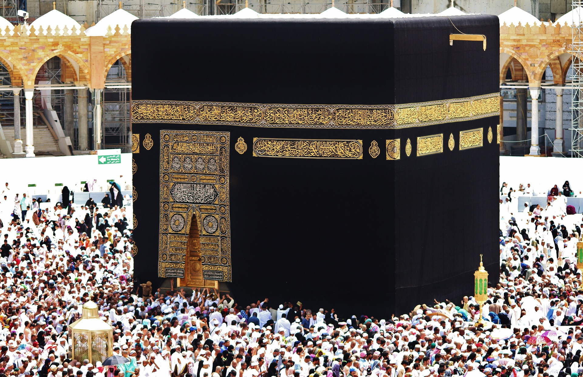 Over 200,000 Indians to perform Haj this year