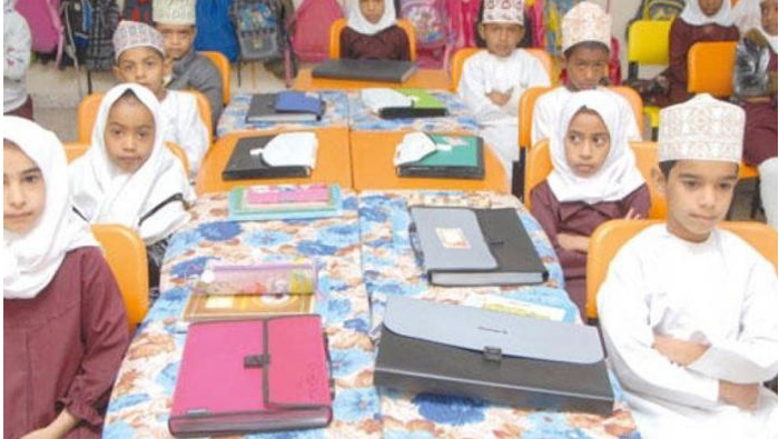 Councils a must for govt schools in Oman